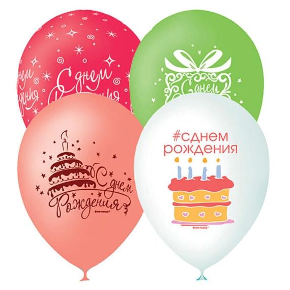 Букет шаров День Рождения